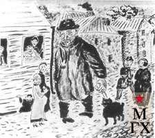 Егоров Е. В.  Лист из серии «Из прошлого». . 1920-е. Б.Тушь.Перо.Кисть.24х27.