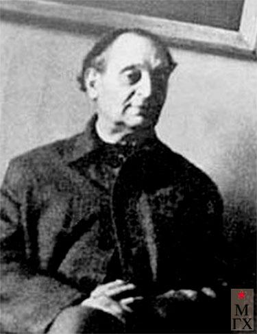 P.P. Фальк.