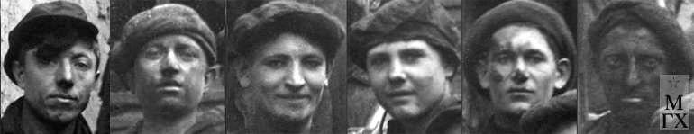 Рабочие Донбаса. Горловка. 1934 г.