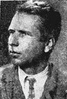Френц Рудольф Рудольфович