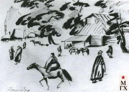 Гайдукевич М. З. Лист из серии «Алма-Ата до Турксиба». 1929. Б.Тушь.Перо.Кисть.20х29.
