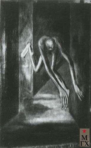 Голополосов Б. А. Человек бьется о стену. 1938. Х.М. 107х71.