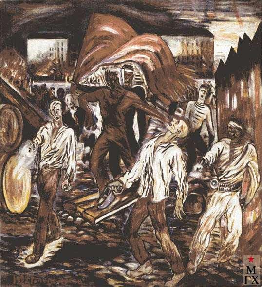 Голополосов Б. А. Борьба за знамя (Сражающиеся революционеры). 1927-1928. Х.М. 144х153. ГТГ.