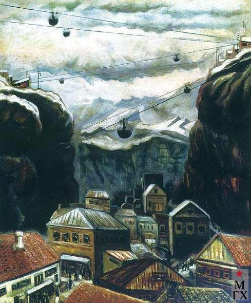 Голополосов Б. А. Зима в Чиатуре. 1934. Х.М. 112х95.