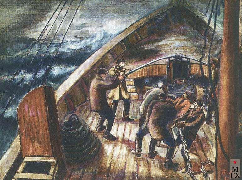 Голополосов Б. А. Шторм. Авария.  1931. Х.М. 79х106.