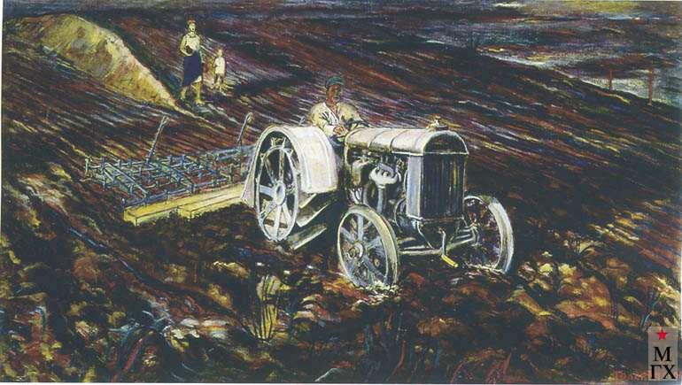 Голополосов Б. А. Трактор в поле. 1927. Х.М. 100х180. Архангельск.