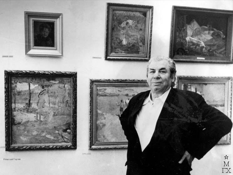 Н.Н. Горлов на выставке. 1978