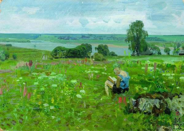 Н.Н. Горлов. Читающий мальчик