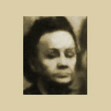 Гранавцева Мария Степановна