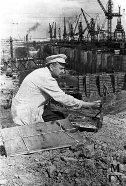 Гремитских В.Г. На строительстве Куйбышевской ГЭС. 1952