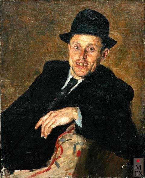 В.Г.Гремитских. Автопортрет