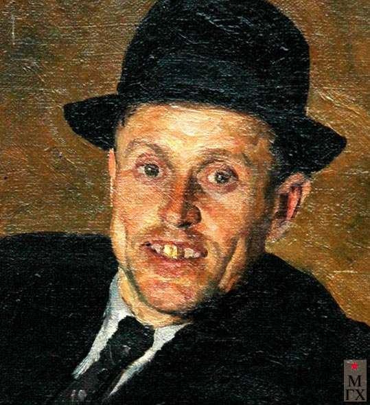 В.Г.Гремитских. Автопортрет (фрагмент)
