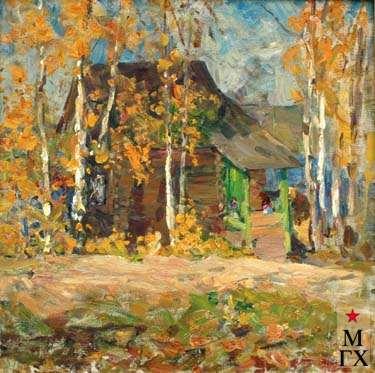 В.Г.Гремитских. Осень