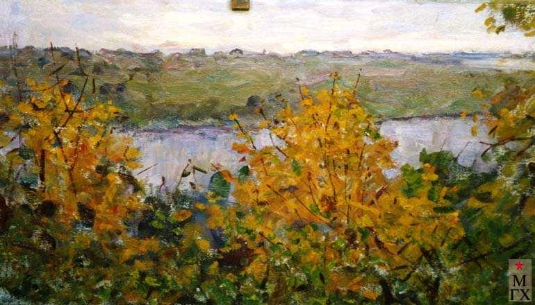 В.Г.Гремитских. Золотая осень