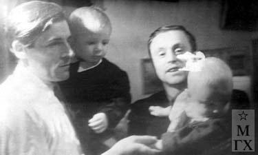 И.П. Рубинский с сыном Павлом и В.Г. Гремитских с сыном Александром