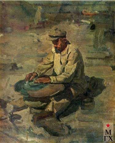 В.Г.Гремитских. Рабочий