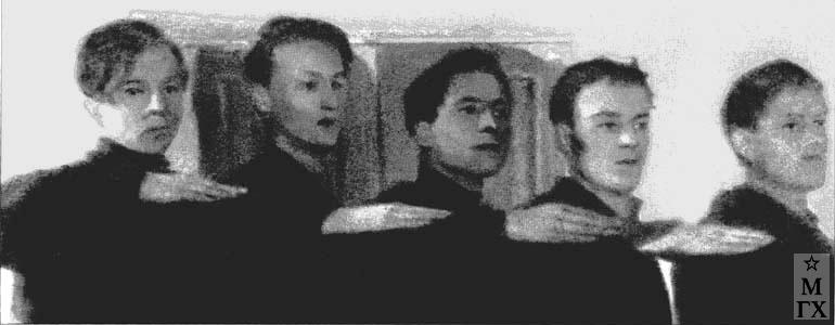 Выступление группы «Красная блуза» Вхутеина. 1927-1928. <br> Слева направо: Г. Бушмелев, Н. Ефимов, И. Степанов, Н. Рябов, В. Лавров.