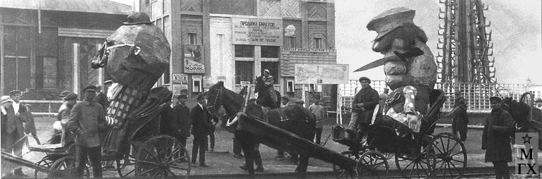 Карнавально шествие у ПКиО групп «Кулак» и «Бюрократ» (авторы В. Орехова и И Кулешов). 1929.