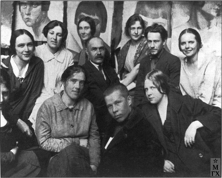 В мастерской К. С. Петрова-Водкина. 1927.