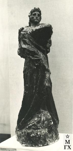 А. И. Григорьев. Данте. 1944 г. Майолика. 70х25х18.