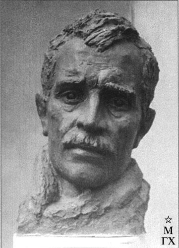 А. И. Григорьев. Портрет А. С. Грина. 1960-е. Гипс тонир. В. 66 см.