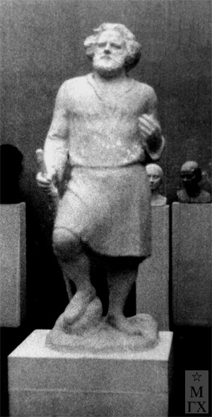 А. И. Григорьев. Максимилиан Волошин. 1976. Гипс. 220х80х80.