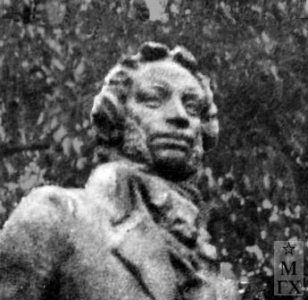 А. И. Григорьев. Памятник А. С. Пушкину в Феодосии (фрагмент).