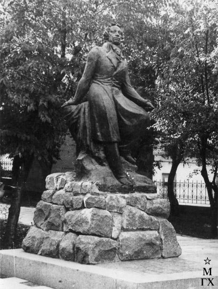 А. И. Григорьев. Памятник А. С. Пушкину в Феодосии. 1976. Бронза.