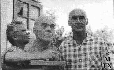 А. И. Григорьев. Работа над портретом астрофизика Н. А. Козырева, Коктебель. 1980.