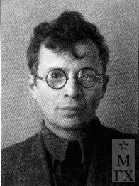 А. И. Григорьев. 1940-е.