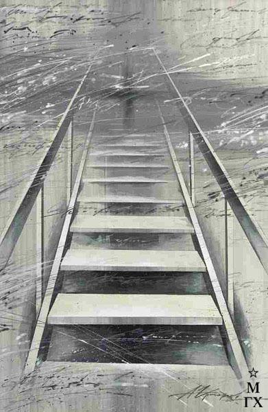 А.В. Григорьев. картина : Лестница. Бум., смешанная техника. 60х40