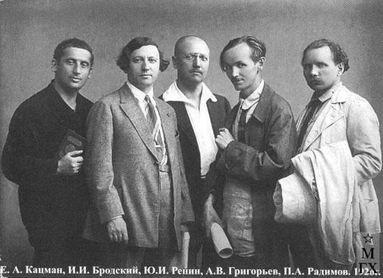 Фотография : Е.А. Кацман, И.И. Бродский, Ю.И. Репин, А.В. Григорьев, П.А. Радимов. 1926 г.