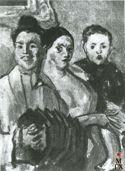 Григорьев В. И. Портрет. 1928-1929. Х.М.