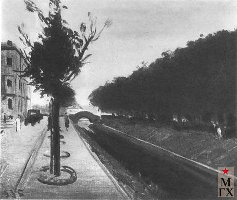 Гринберг В. А. Лебяжья канавка. 1935. Х.М.