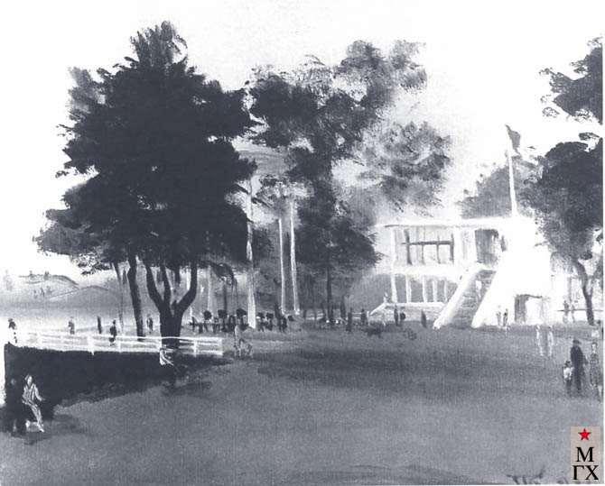 Гринберг В. А. Парк на Елагином острове. 1934. Х.М.
