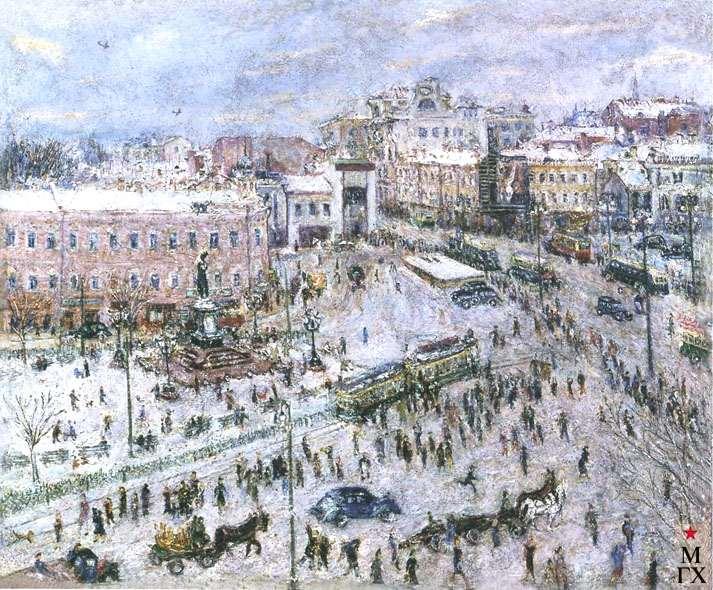 Гуревич М. Л. Пушкинская площадь. 1937. Х.М. 66х81.5. ГТГ.