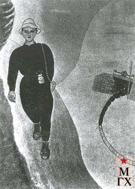 Гуревич М. Л. Комсомолец Купрашвили – лучший бригадир Чиатуры. Грузия.1931. Х.М. 80х64.