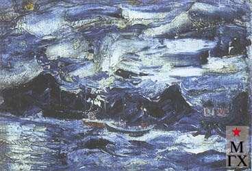 Гуревич М. Л. Волны Баренцева моря. 1933. Х.М. 20х30.