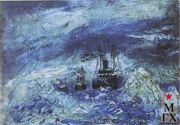 Гуревич М. Л. У льдов Гренландского моря.1933. Х.М. 20х30.