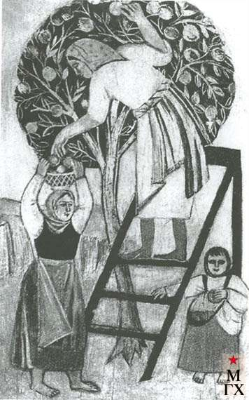 Иванова А. Н. Сбор яблок. 1926. Б.Темпера. 35х21.