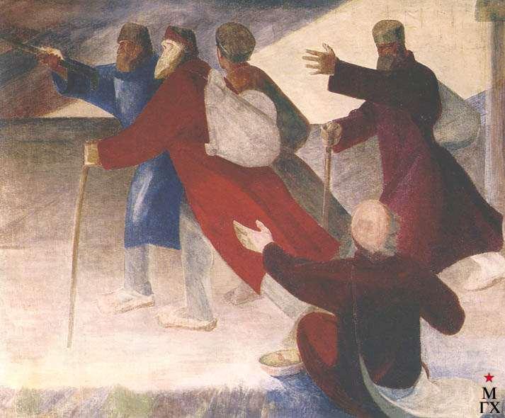 Иванов А. Т. Ходоки. 1928-1929. Х.Темпера.213х165. ГТГ.