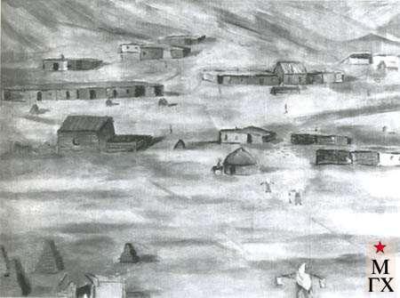 Каптерев В. В. Каркаралинск. 1931-1933. Х.М. 65х80.