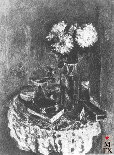 Карнеев М. Д. Цветы. 1928-29.  Х.М.