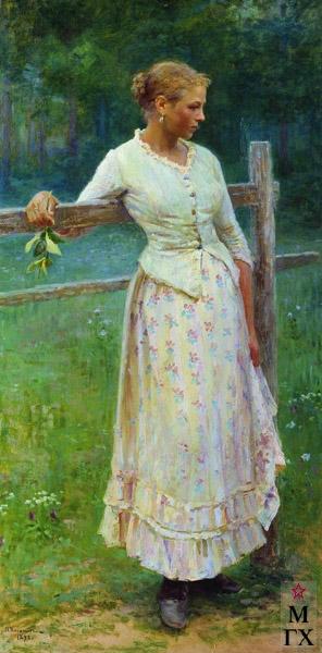 Картина : Н.А. Касаткин. Девушка у изгороди. 1893. Холст, масло. 97x49 см. ГТГ