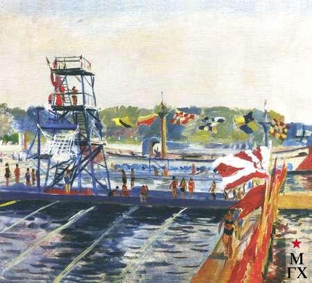 Кашкин В. И. На водной базе ЦПКиО. 1936. Х.М.. 51х58