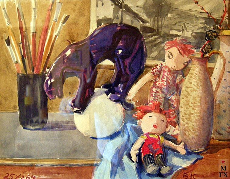 Кизевальтер В. С. Натюрморт с куклами, бум/акв, 1964.