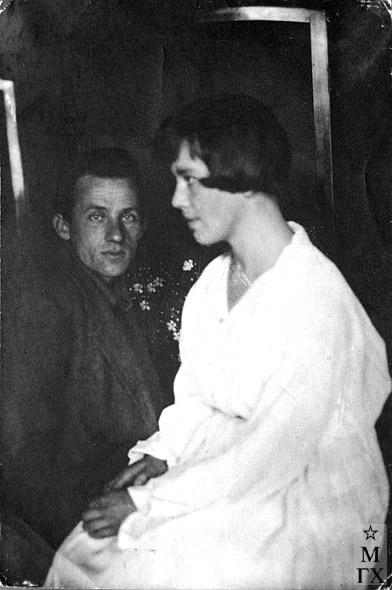 Вера Кизевальтер и ее муж Виктор Тоот, 1921 г.