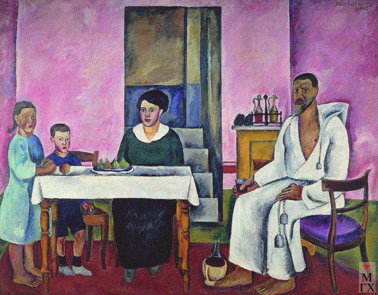 П.П.Кончаловский. Семейный портрет (