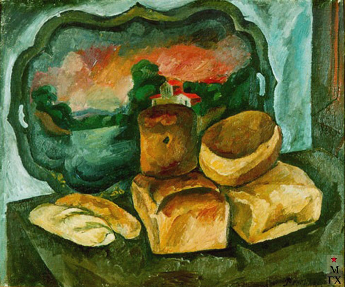 П.П.Кончаловский. Натюрморт с хлебами