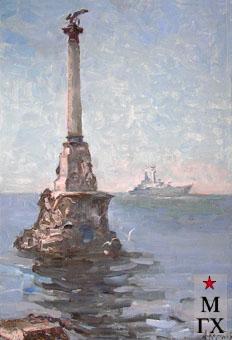 Коробов А. А. Севастополь, памятник затонувшим кораблям. 1975. К.М. 50х70.